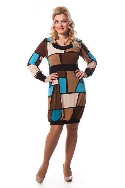 Мария Интернет Магазин Женской Одежды Официальный Сайт